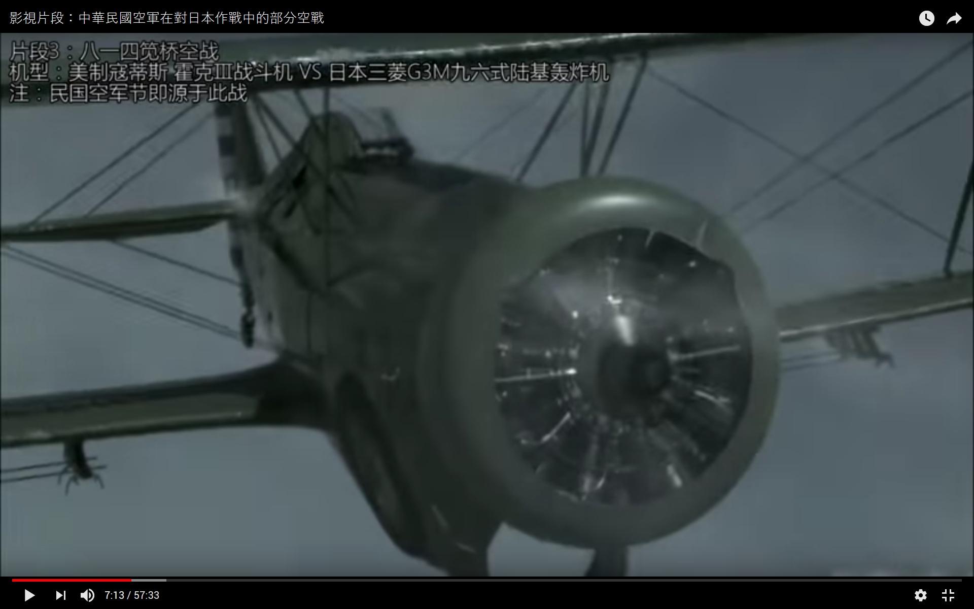 ovarek.cz/pic/SVK/letadlo-bez-pilota.jpg